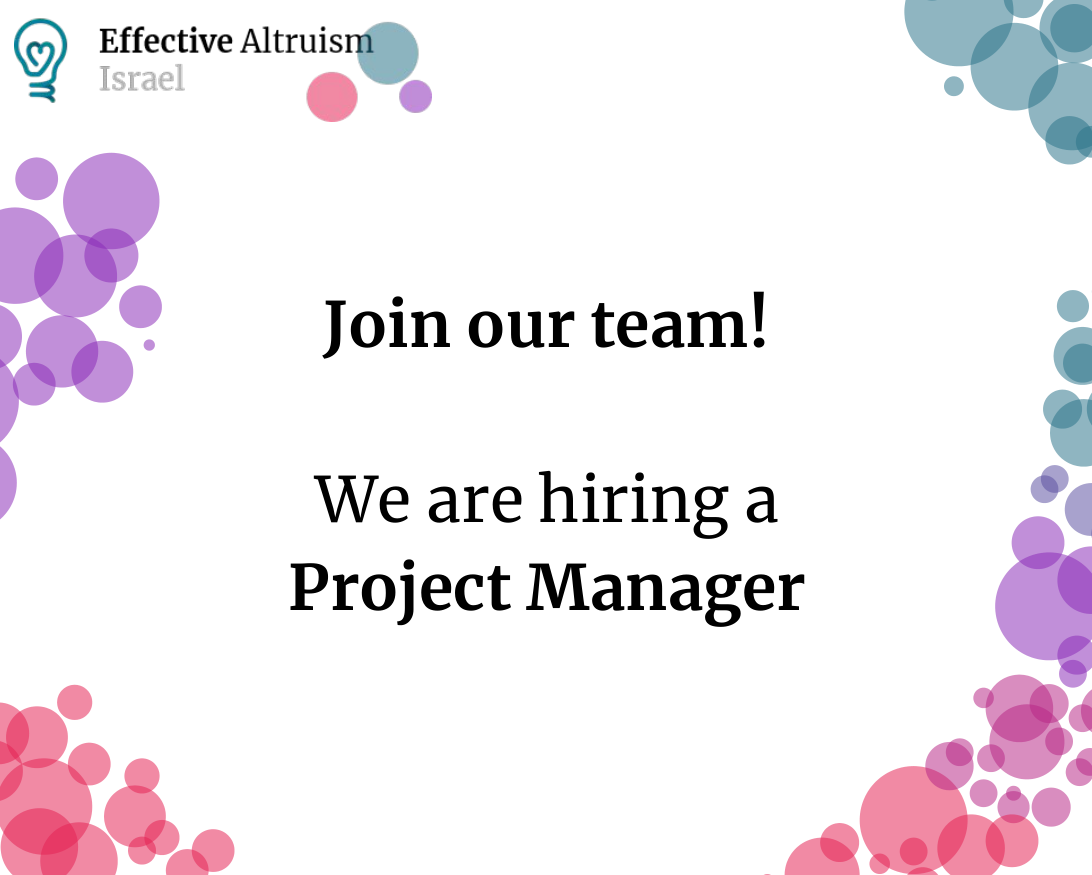 project manager - hiring